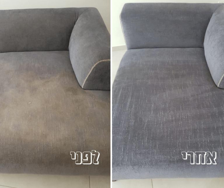 ניקוי ספות לפני ואחרי