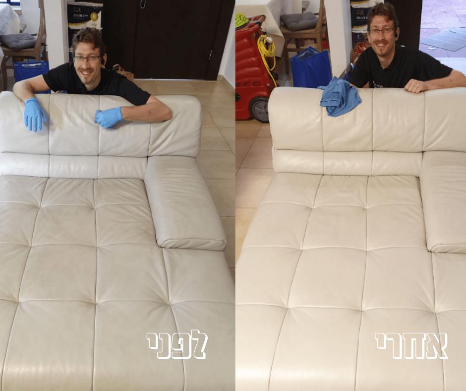 ניקוי ספה לפני ואחרי