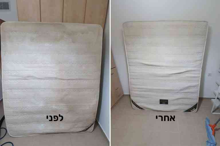 מזרון לפני ואחרי ניקוי
