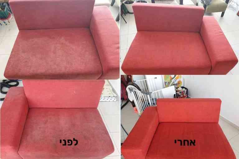 ניקוי ספה אדומה לפני אחרי