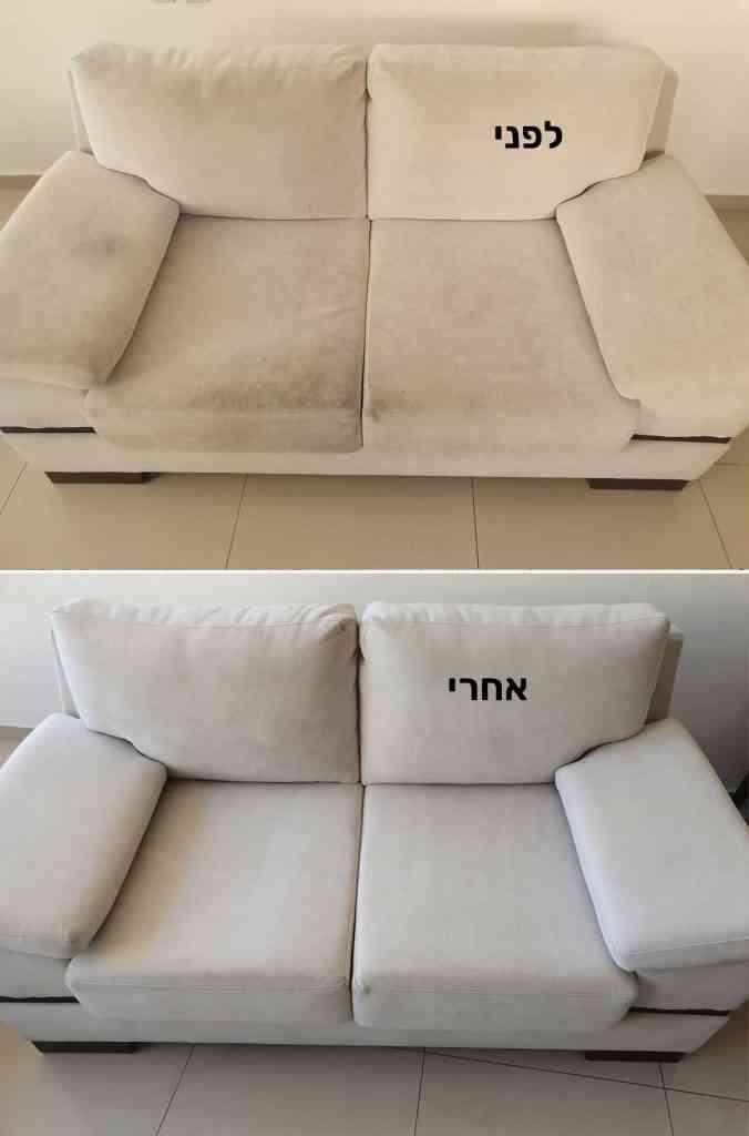 ניקוי ספה בז לפני אחרי