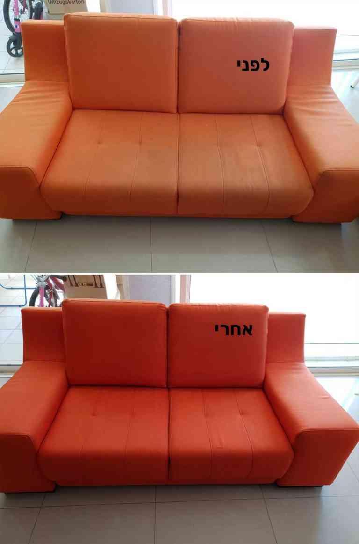 ניקוי ספה כתומה לפני אחרי