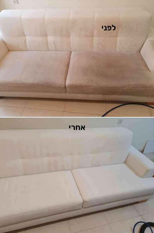 ניקוי ספה לבנה לפני אחרי