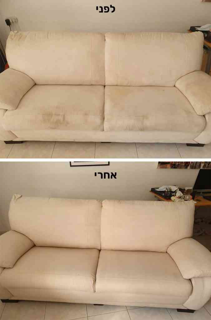 ניקוי ספה לפני אחרי