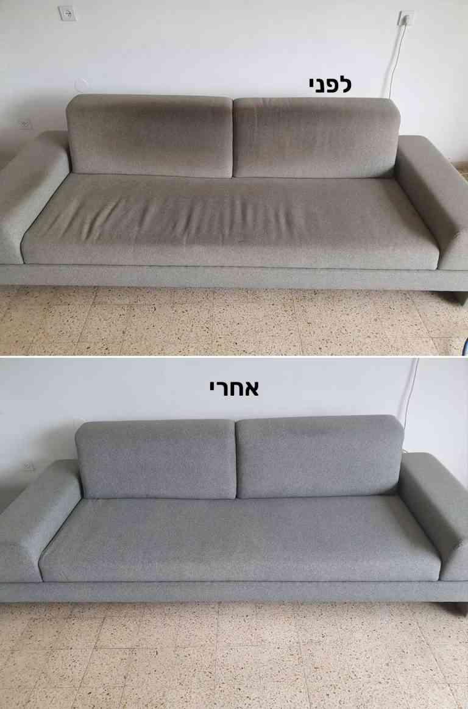 ניקוי ספה לסלון לפני אחרי
