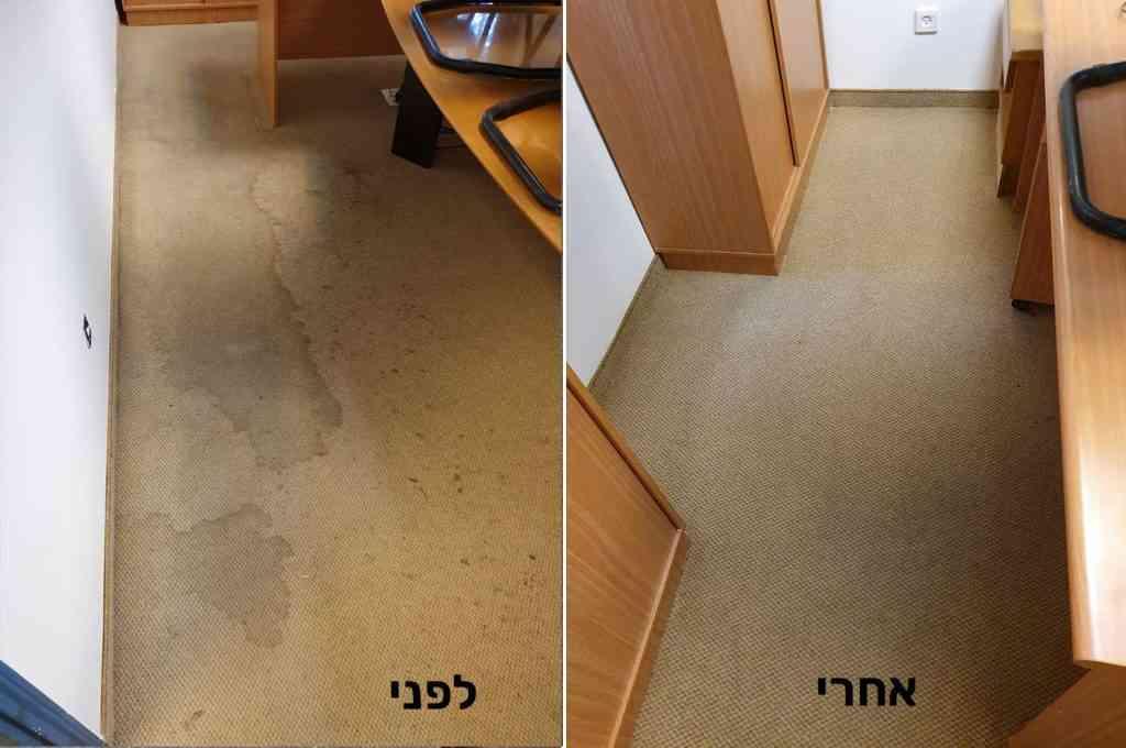 ניקוי שטיח משרד