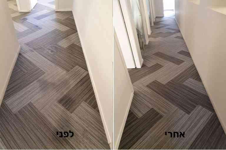 ניקוי שטיחים לפני אחרי