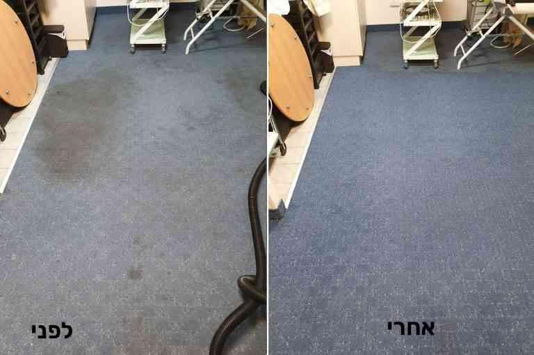 ניקוי שטיח לפני אחרי